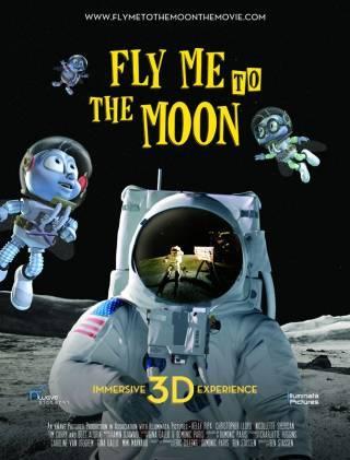 Мухнем на Луну 3D смотреть фильм онлайн