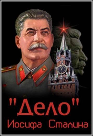 Лучшие русские исторические фильмы 2012