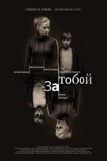 фильмы бесплатно онлайн - Filmi-Smotret-Online