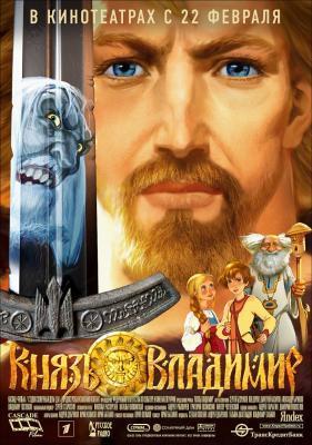 smotreti besplatno russkie seriali