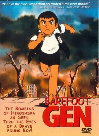 Босоногий Гэн (1983) смотреть фильм онлайн