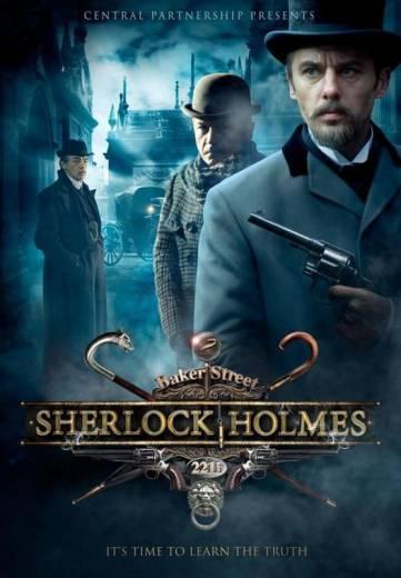 Шерлок Холмс (2013) смотреть фильм онлайн