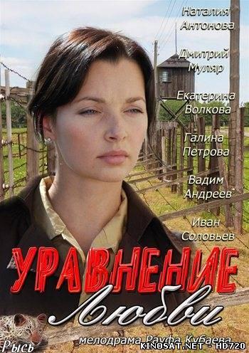, Filmi online besplatno 2013 free download in russkie filmi online