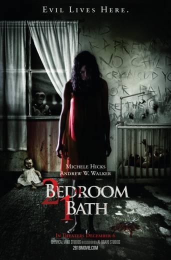 2 спальни, 1 ванная (2014) смотреть фильм онлайн