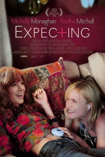Младенец в подарок (2013) смотреть фильм онлайн